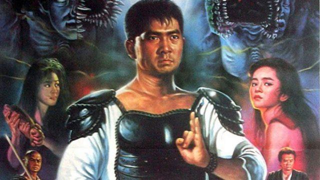 Peacock King (1988)-ฤทธิ์บ้าสุดขอบฟ้า ภาค 1