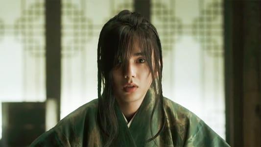 The Magician (2015) นักมายากลเจ้าเสน่ห์แห่งโชซอน